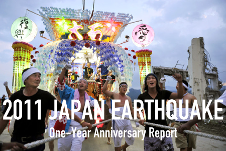 2011-Japan-One-Year-Anniversary-Report-Disaster-Banner.png