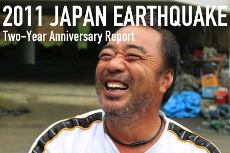 2011-Japan-Two-Year-Anniversary-Report-Disaster-Banner.png
