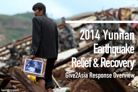 Yunnan-2014-Disaster-Report-Banner.png