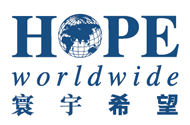 Dan Liu, HOPE Worldwide (Hong Kong), Country Director Dan introduced the network-based organization HOPE Worldwide, which is an international Christian charity with non-sectarian programming. In Hong Kong, they focus on providing practical health education to the elderly as well as character building and career exploration programs for underprivileged youth.