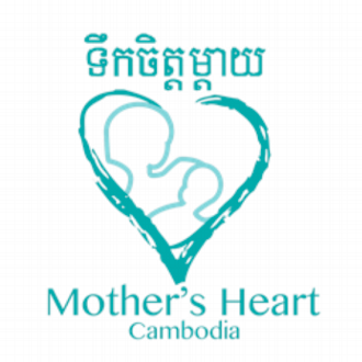 Mother's Heart    Cambodia  Forefront of preventing family seperation and empowering women with choices in Cambodia
