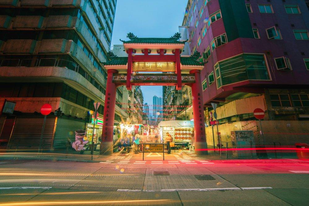 hongkong-architecture-blur-buildings-946630-free.jpg