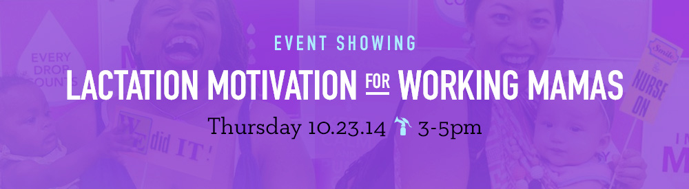 LYL_Marquee_Events_Lactation-Motivation-for-Working-Mamas
