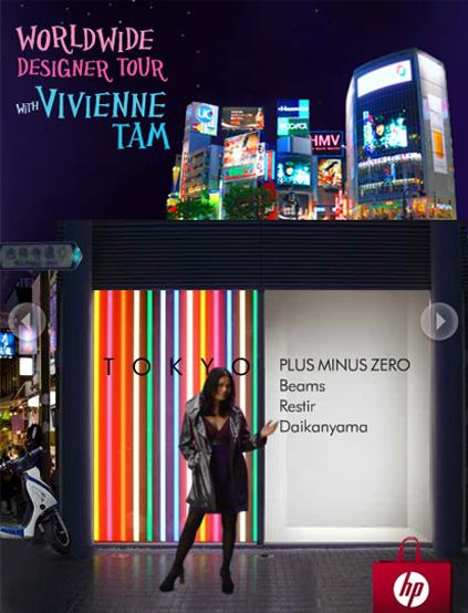 Designer Tour Expandable Banner / Tokyo