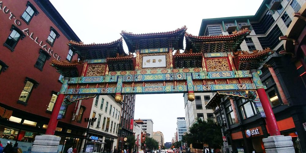 An iconic structure signifying the entrance of Chinatown in Washington D.C. However, upon closer look- Chinatown D.C resembles more of a downtown mall than a cultural epicenter.