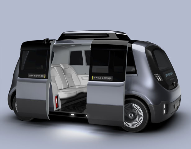 with-us-iconic-self-driving-shuttle-for-smart-city4.jpg