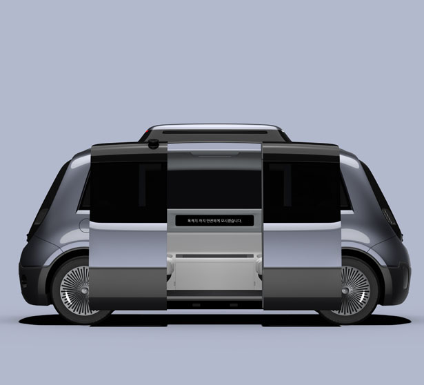 with-us-iconic-self-driving-shuttle-for-smart-city3.jpg