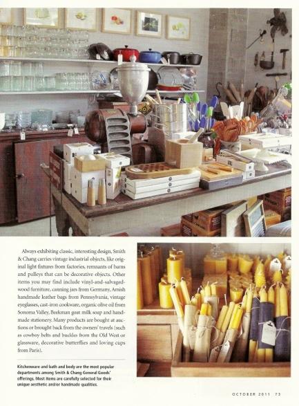 s7c romantic home II_Page_6.jpeg