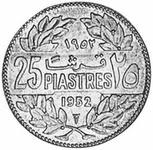 Blog_2013_12_13_Silver_Coin_2.jpg