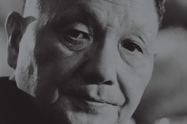 Deng Xiaoping and His Legacy Tuesday, November 11, 12-1pm Room 1636 School of Social Work Building
