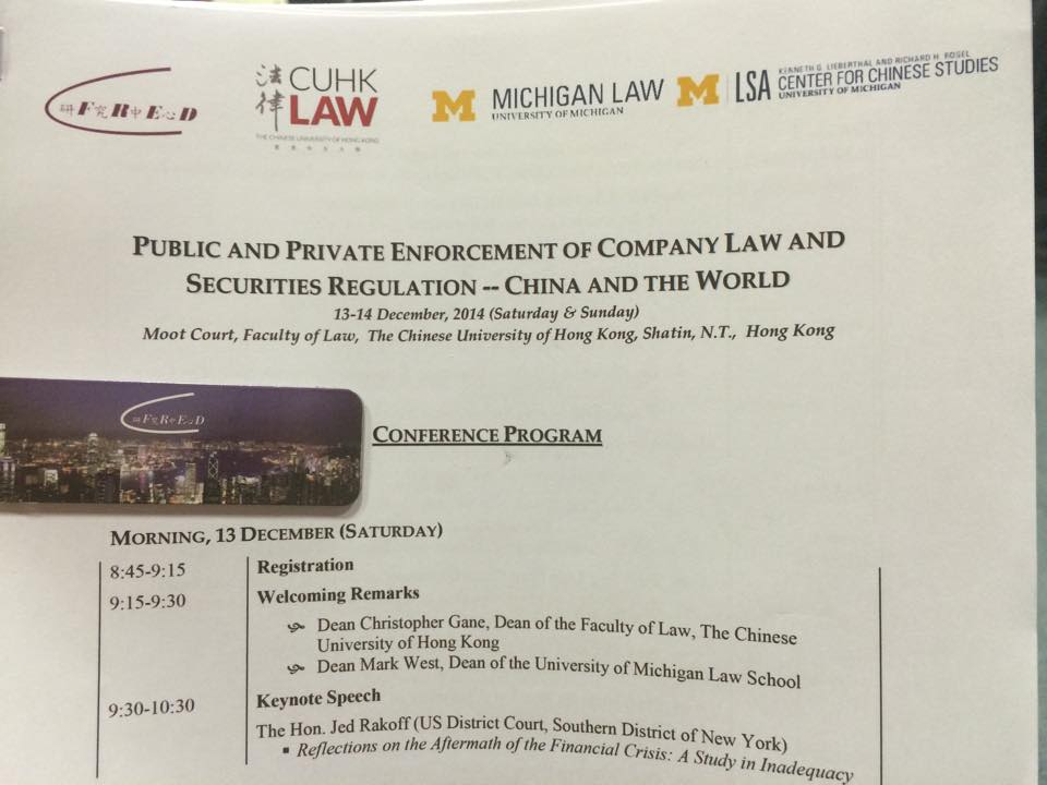 lawconfprogram.jpg