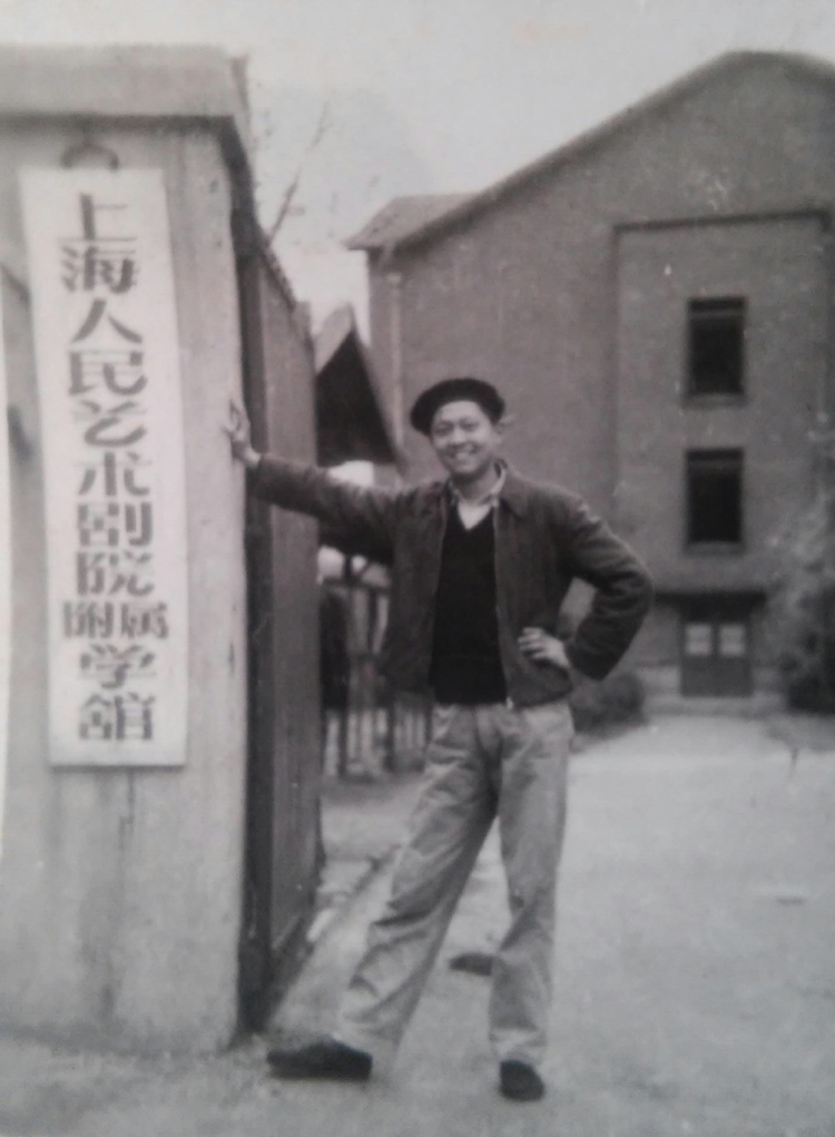 Prof. Chen received his specialized training in Theater and Drama, 1961