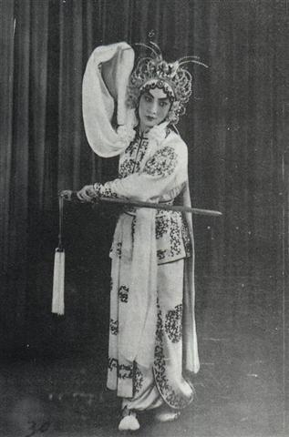 Zhang Junqiu as Bai Suzhen.jpg