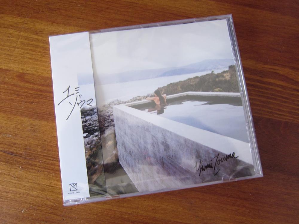 EP I & II Japanese CD
