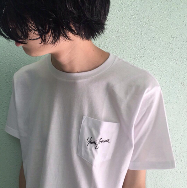 Pocket T-Shirt SOLD OUT