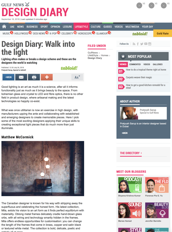 Gulf News Design Diary July 2018