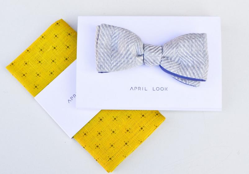 April Look