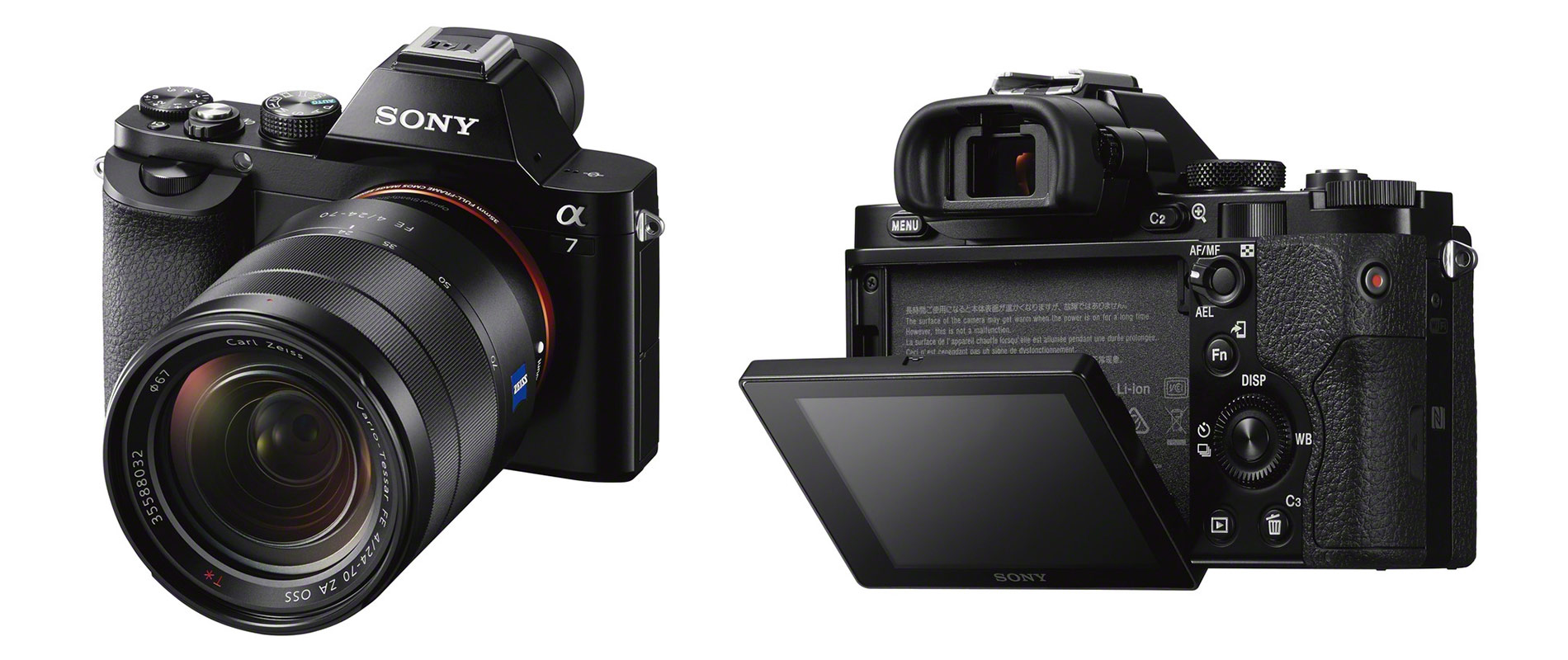 Sony Alpha A7 front and back image