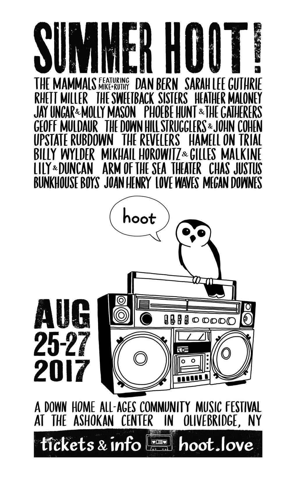 summerhoot2017