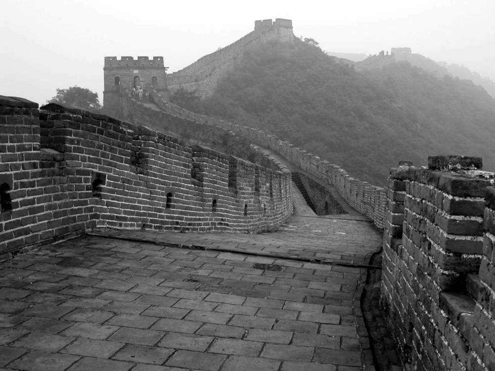 Trip to China, Great Wall