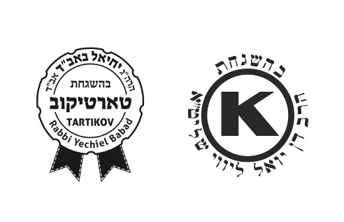 Kosher for Passover Not Mevushal - כשר לפסח  - לא מבושל