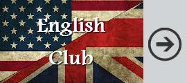 你想提高你的英语水平吗?加入我们每周的比可卡大学校园互动式小组学习和交流。
