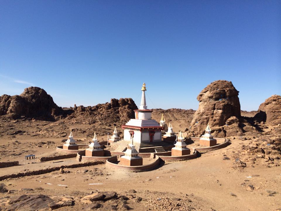 tourisme-mongolie-stage-yoga-chamanisme.jpg