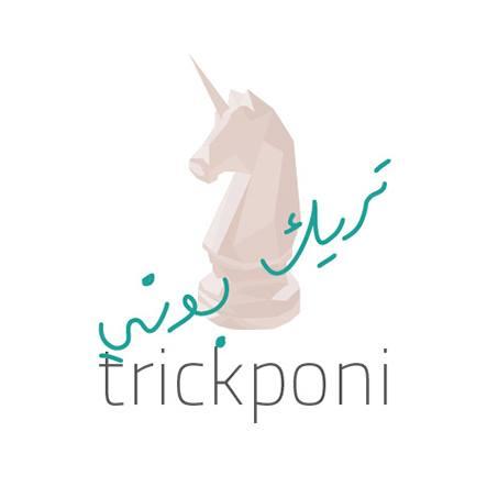 Trickponi