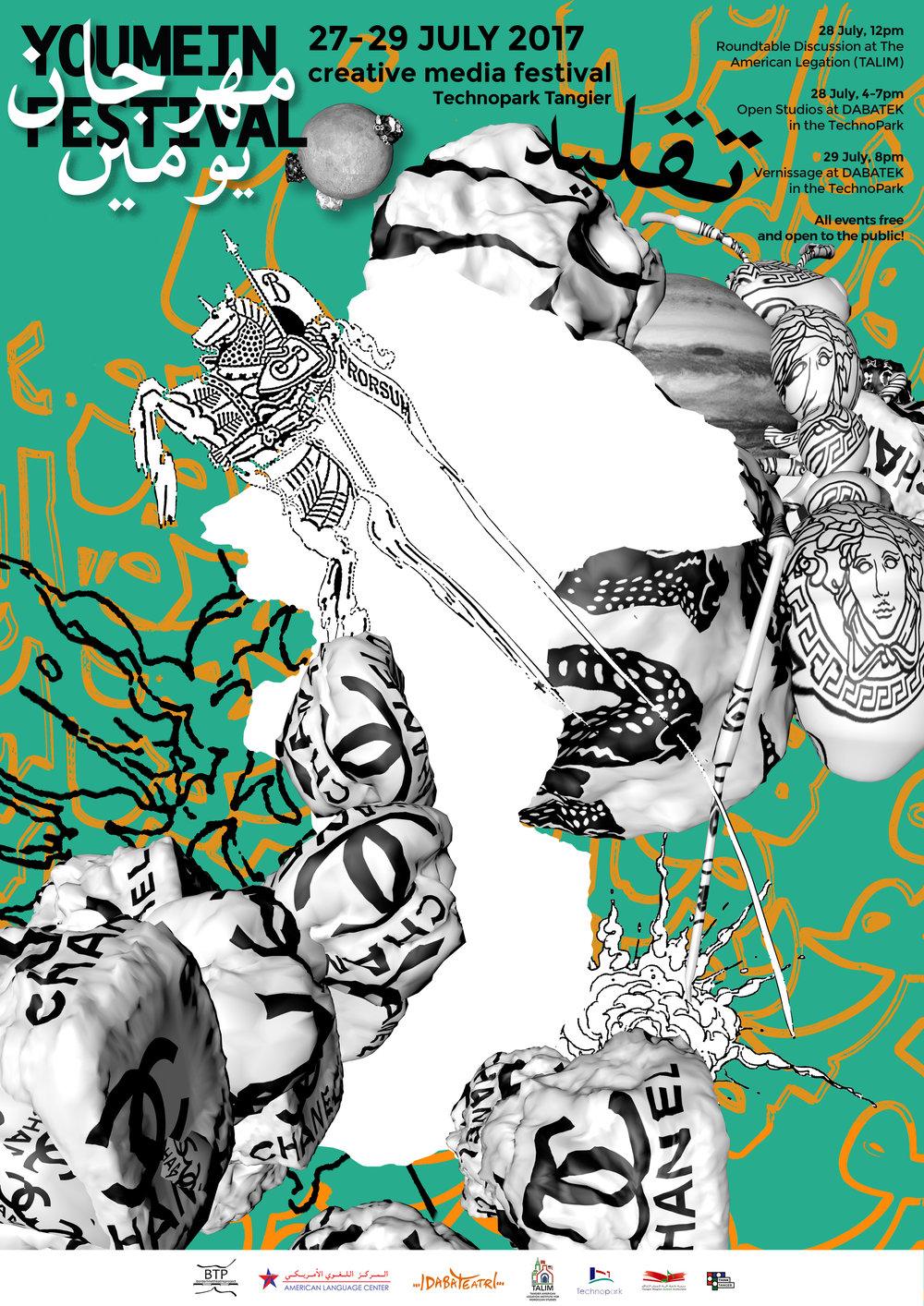 poster: Nassim Azarzar