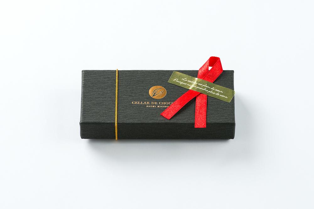 2月10日(火)~15日(日)お届け分につきましては、バレンタイン用のシール・タグをお付けいたします。