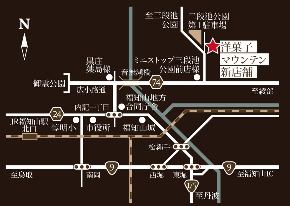 アクセス: 音無瀬橋を東へ、「ミニストップ三段池公園前店」様角の交差点を北へ。福知山市三段池公園の「三段池公園第1駐車場」の東。 福知山駅からは徒歩30分。最寄りのバス停は、京都交通川北線/三段池線「三段池」。