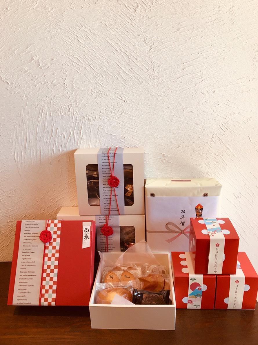 洋菓子マウンテンのお年賀ギフト