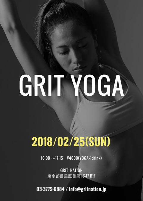grityogamarch.JPG