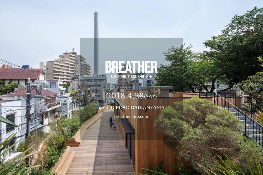 breather28.JPG