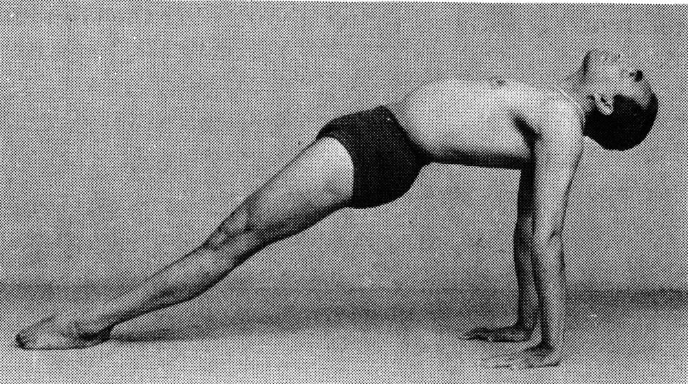 Purvottanasana-Upward-Plank-Iyengar