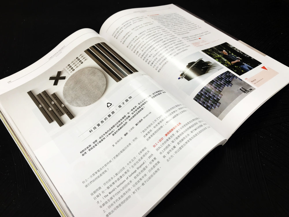 """- """"現代煉金術士!台灣團隊REnato lab重新創造電子廢棄物的價值""""—LaVie"""