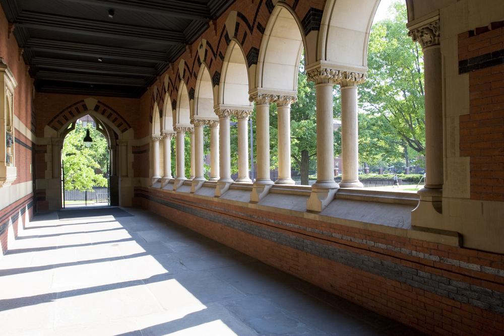 Harvard Hallway Lauren Kuhn 6369430_Large.jpg