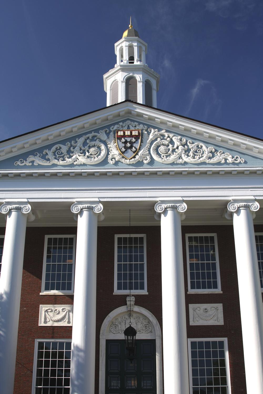 Harvard Front Lauren Kuhn.jpg