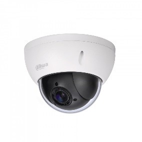 Dahua Mini PTZ kamera - Pan Tilt Zoom kamera med 4X optisk zoom.