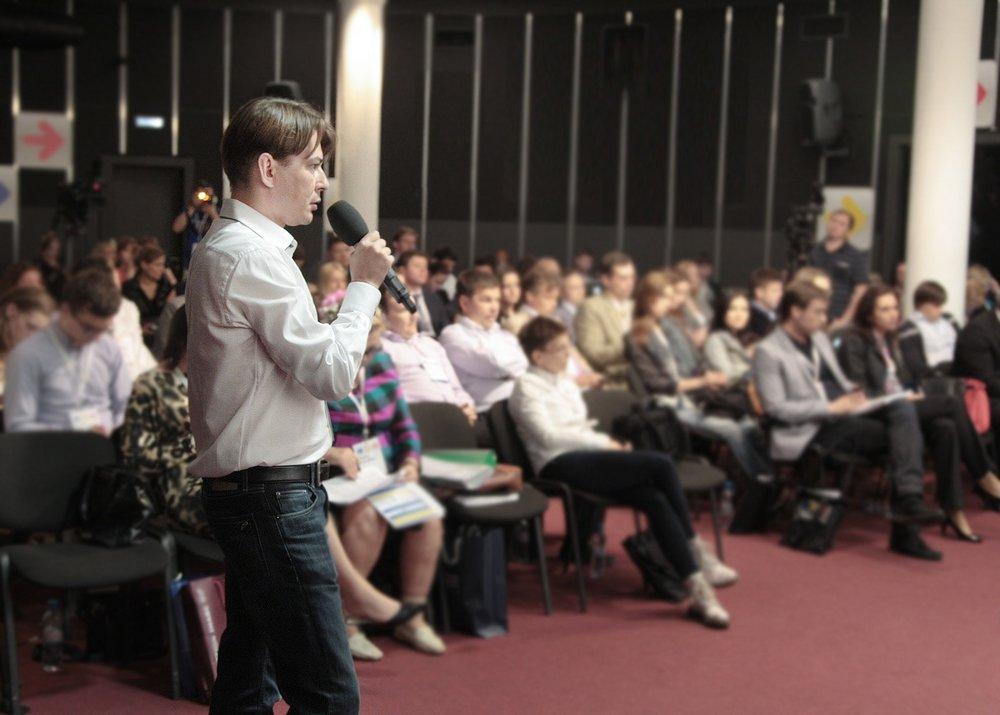 Более 400 делегатов     Все видео и презентации