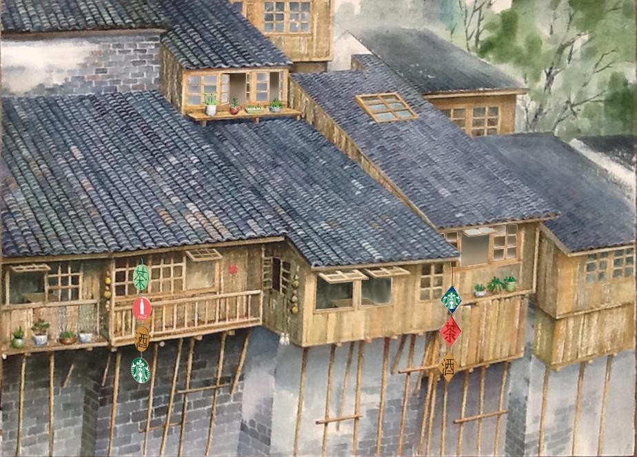 A 60 - Ren Art Studio                        Qingguo Ren Watercolor and oil painting