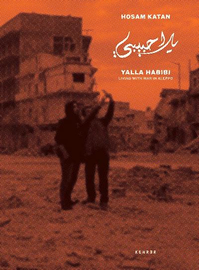 buchtipp-dokumentarfotografie-valla-habibi-hosam-katan-wagner1972.jpg