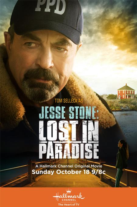 JS - Lost in Paradise.jpg