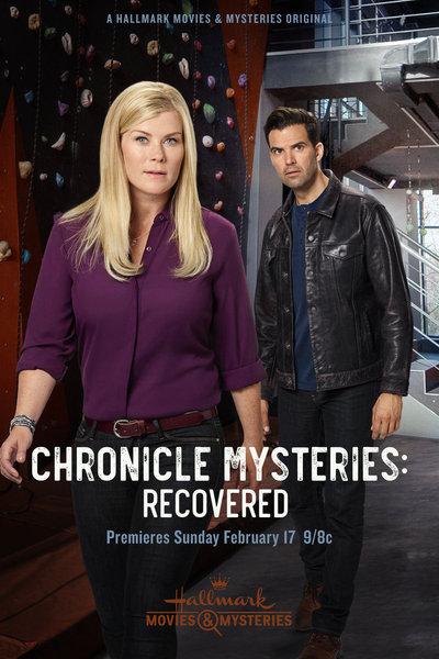 Chronicle Mysteries Recoverd.jpg
