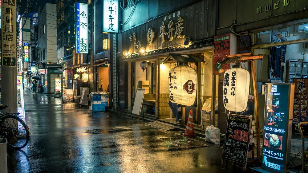 Rainy Tokyo-06108.jpg