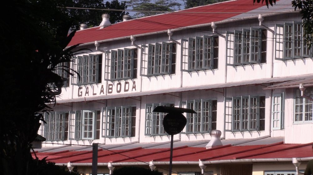 The Galaboda Black Tea Factory