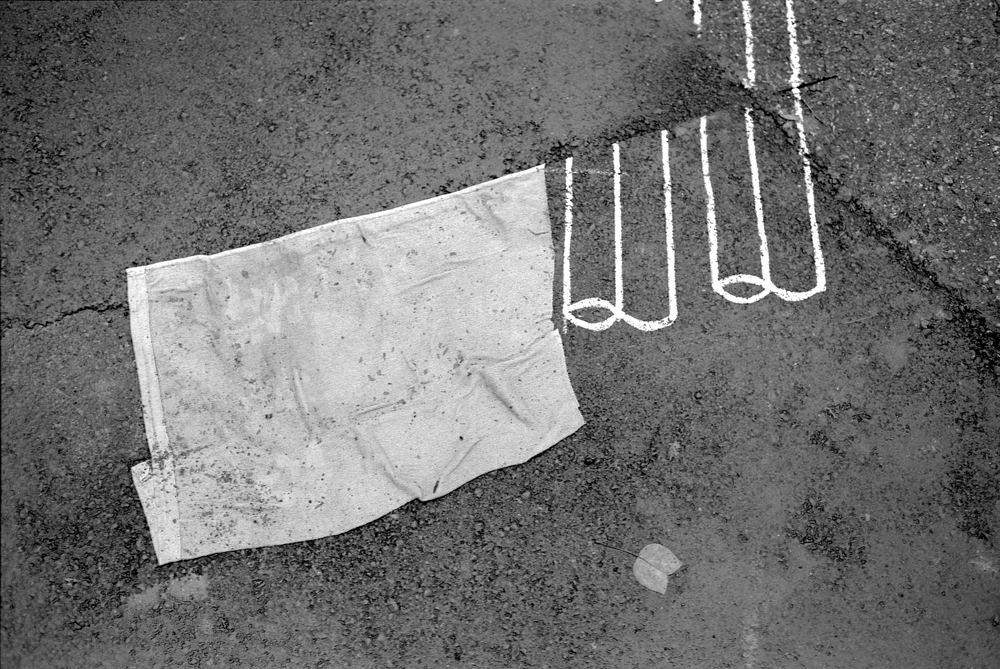 Untitled. Tokyo. 2009