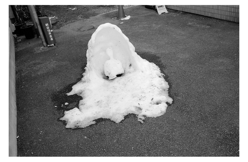 Untitled. Tokyo - 2013