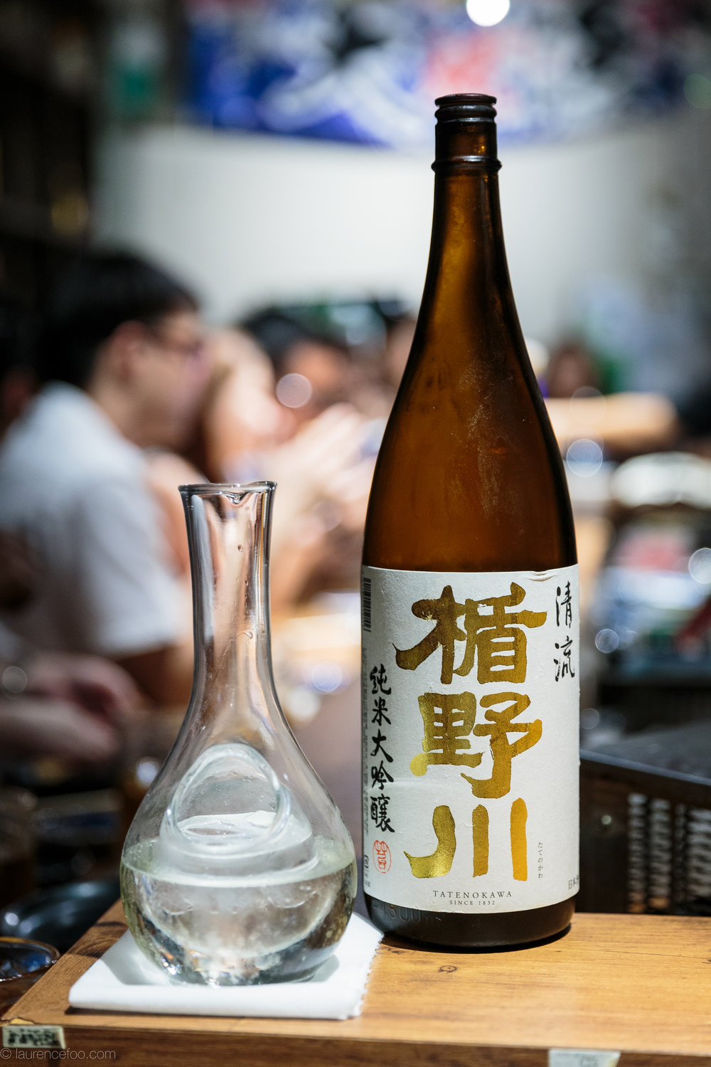 This Sake is ridiculously good