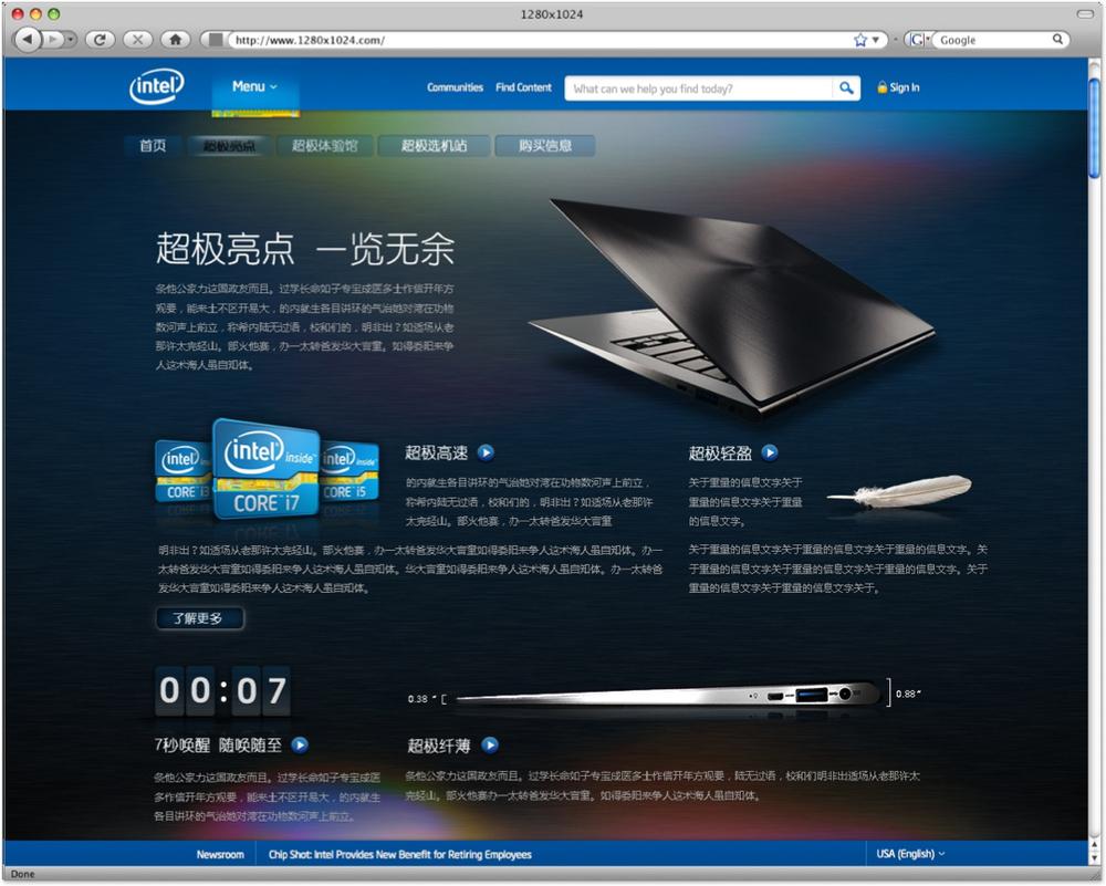 Intel_02.png